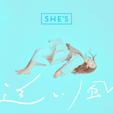 Oikaze 專輯封面