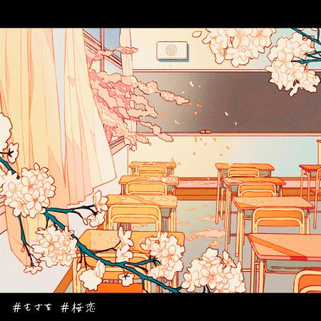 Sakurakoi 專輯封面