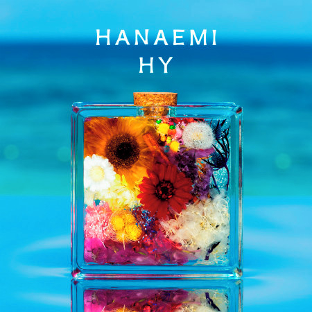 Hanaemi 專輯封面