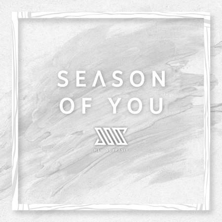 Season of You 專輯封面