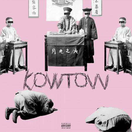 Kow Tow 專輯封面