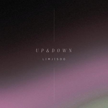 UP&DOWN 專輯封面