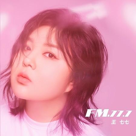 FM77.7 專輯封面