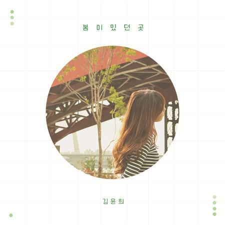 Shimmer 專輯封面