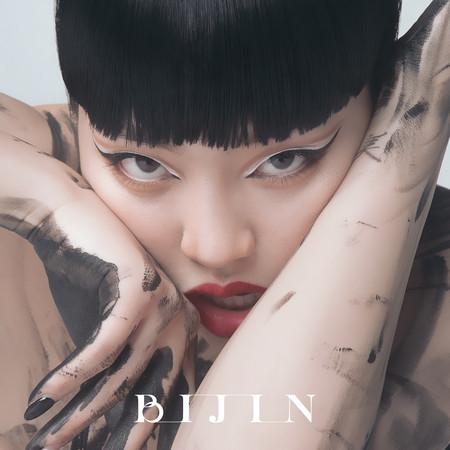 美人 專輯封面
