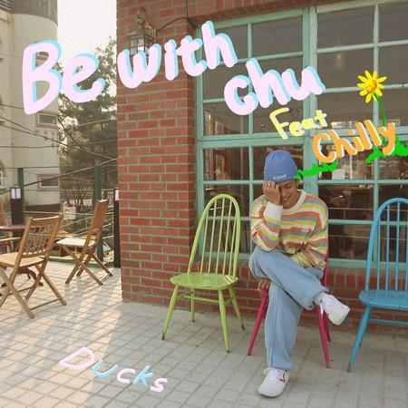 Be with Chu 專輯封面
