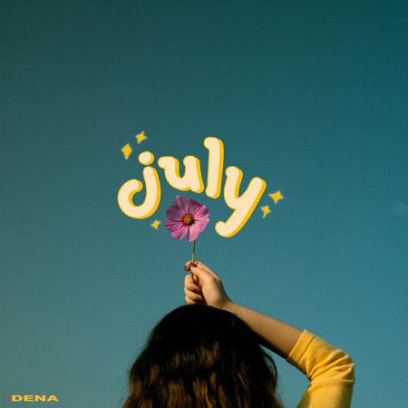 July 專輯封面