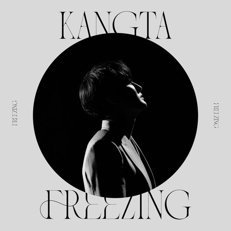 Freezing 專輯封面