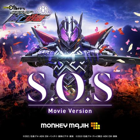 S.O.S Movie Version(『ZERO-ONE Others 假面騎士滅亡迅雷』主題曲) 專輯封面