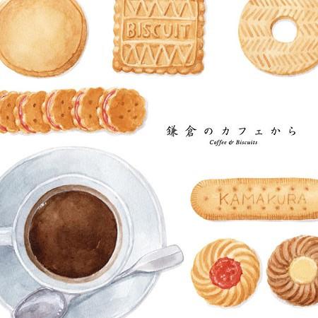 鎌倉咖啡店:香頌爵士與芭莎諾瓦 (Coffee & Biscuit) 專輯封面