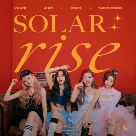 SOLAR : rise 專輯封面