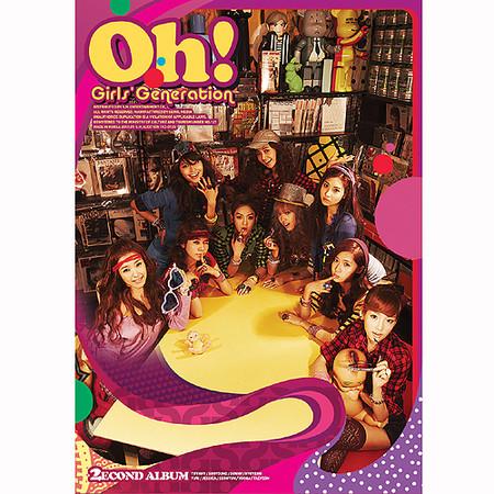 Oh! - The Second Album 專輯封面