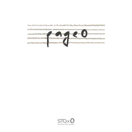 Page 0 專輯封面