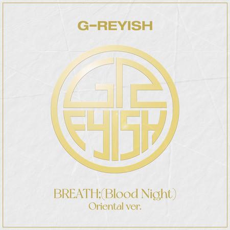 Breath;(Blood Night) (Oriental Version) 專輯封面