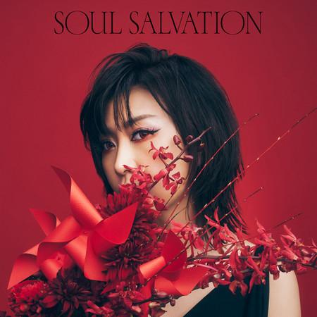 Soul salvation 專輯封面