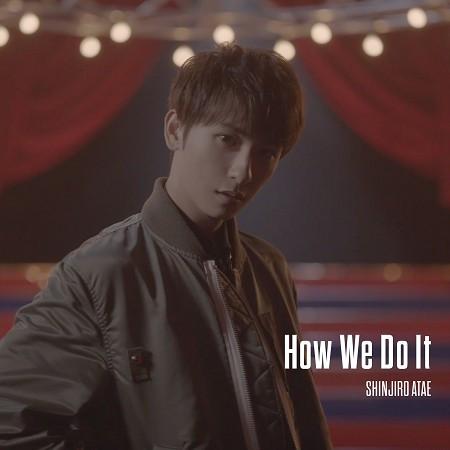 How We Do It 專輯封面
