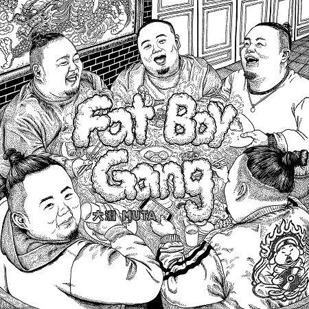 FatBoyGang 專輯封面