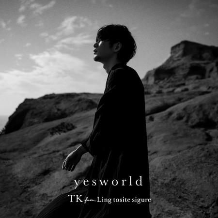 yesworld 專輯封面