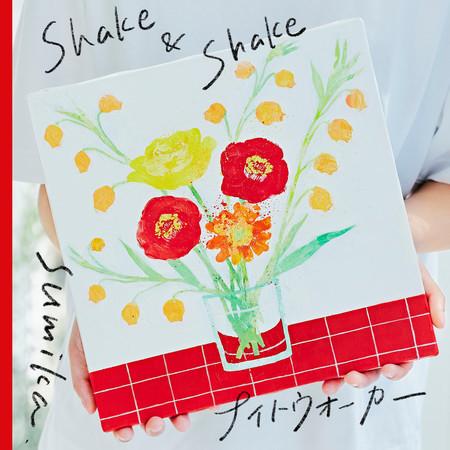 Shake & Shake 專輯封面