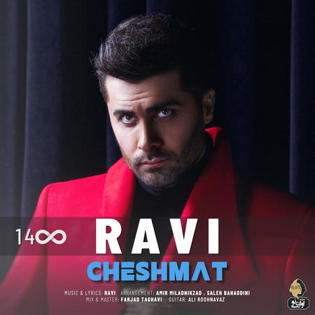 Cheshmat 專輯封面