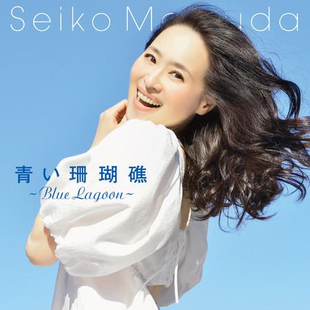 Aoi Sangoshou (Blue Lagoon) 專輯封面