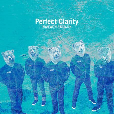 Perfect Clarity 專輯封面