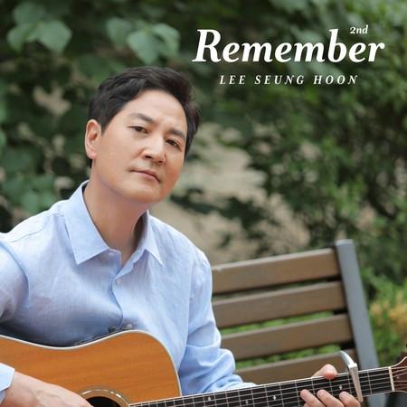 REMEMBER 2nd LEE SEUNG HOON 專輯封面