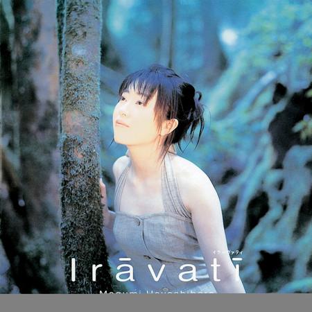 Iravati 專輯封面