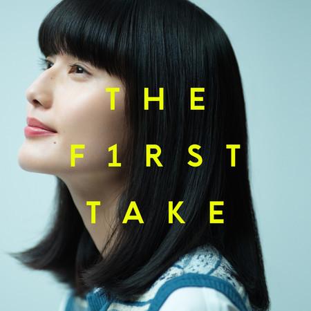 Momenno Hankachiifu - From THE FIRST TAKE 專輯封面