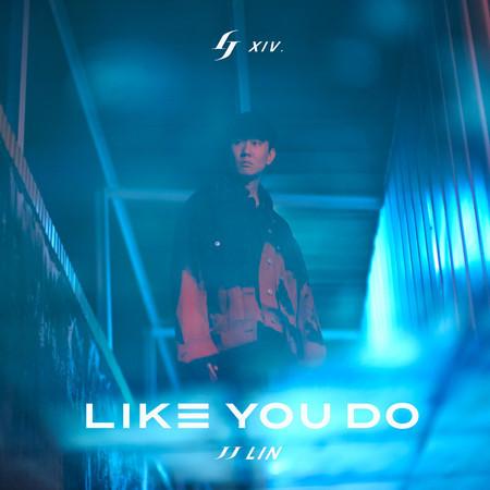 Like You Do 專輯封面