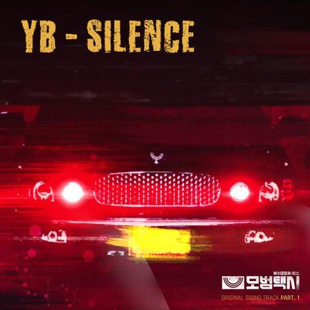 Taxidriver OST Part.1 專輯封面