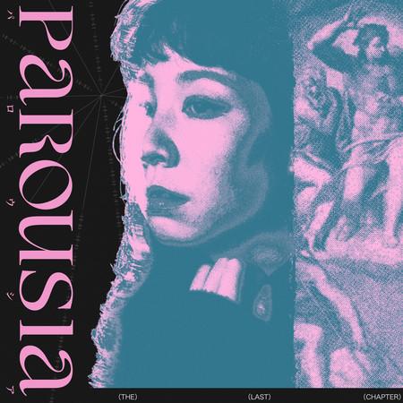 PAROUSIA ~0.5mm~ - YILE LIN 林以樂、雷擎 專輯封面