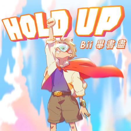 Hold Up 專輯封面