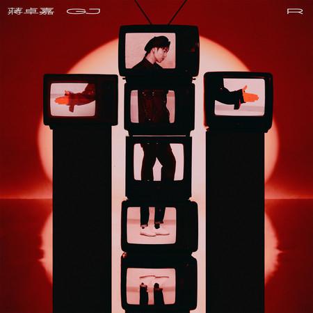 R 專輯封面