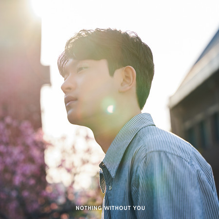 Nothing Without You 專輯封面