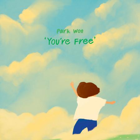 You're Free 專輯封面