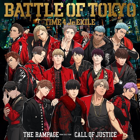 CALL OF JUSTICE 專輯封面