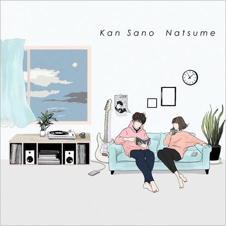 Natsume(日劇「住住」主題曲) 專輯封面