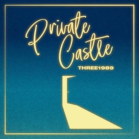 Private Castle 專輯封面