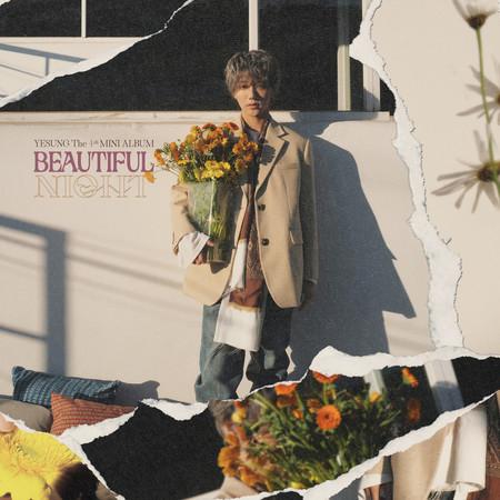 第四張迷你專輯『Beautiful Night』 專輯封面
