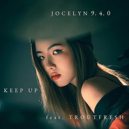 Keep Up (feat. 呂士軒) 專輯封面
