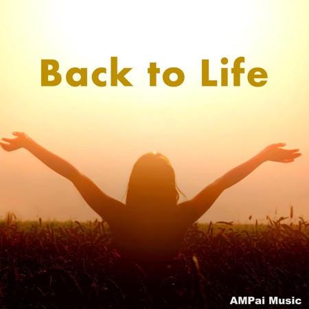 Back To Life 專輯封面