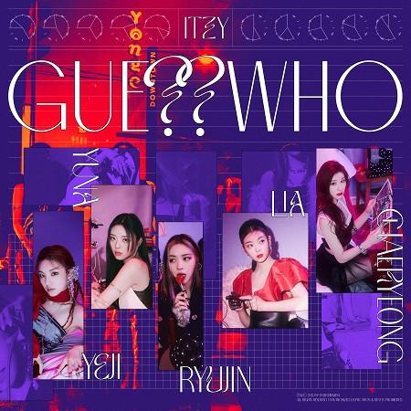 GUESS WHO 專輯封面