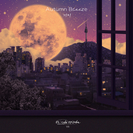 Autumn Breeze (re;code Episode Ⅶ) 專輯封面