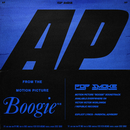 AP (Music from the film Boogie) 專輯封面