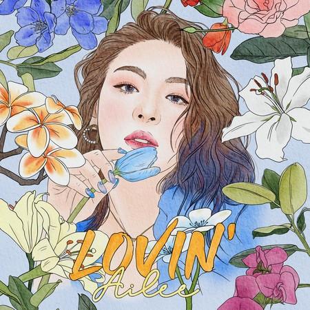 LOVIN' 專輯封面