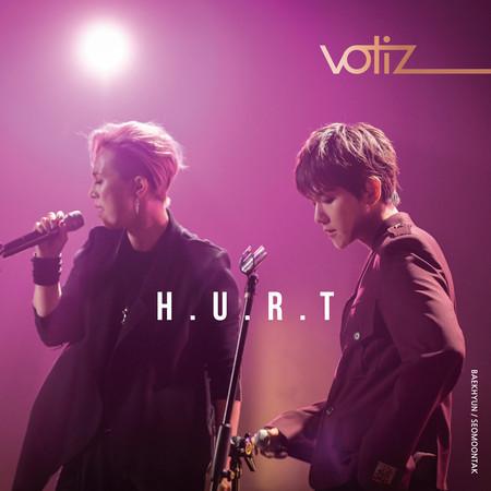 Hurt 專輯封面