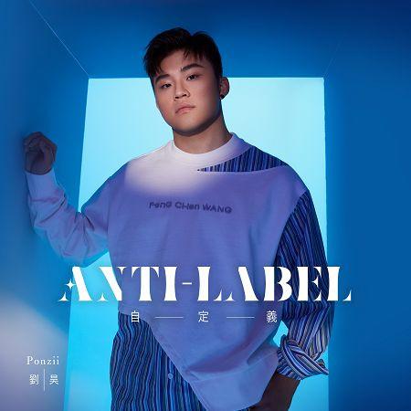自定義 Anti-Label 專輯封面