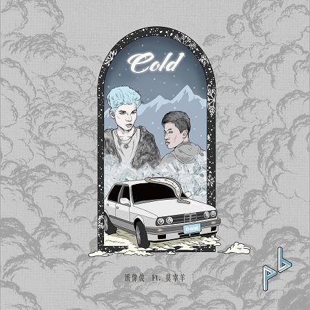 Cold 專輯封面