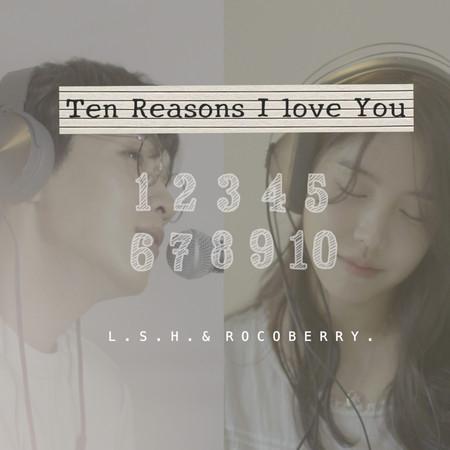 Ten Reasons I Love You(2021) 專輯封面